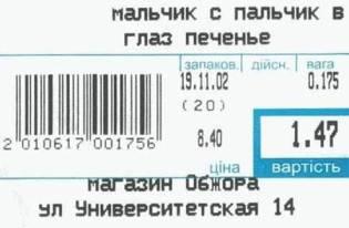 шок04