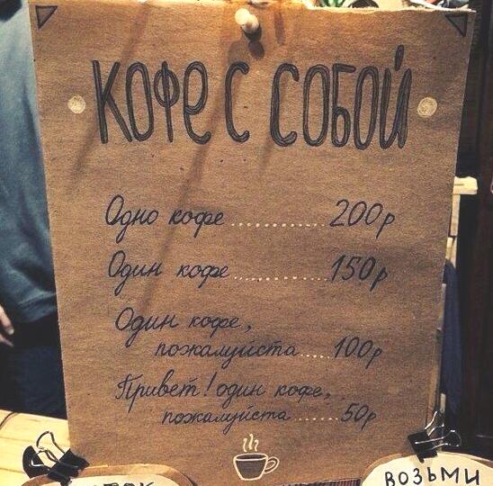 однокофе
