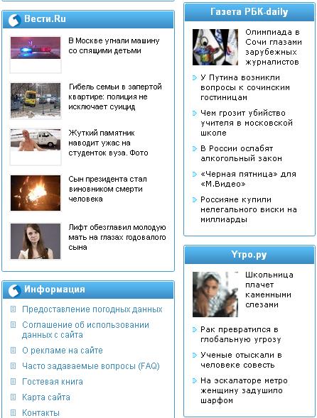newsblin