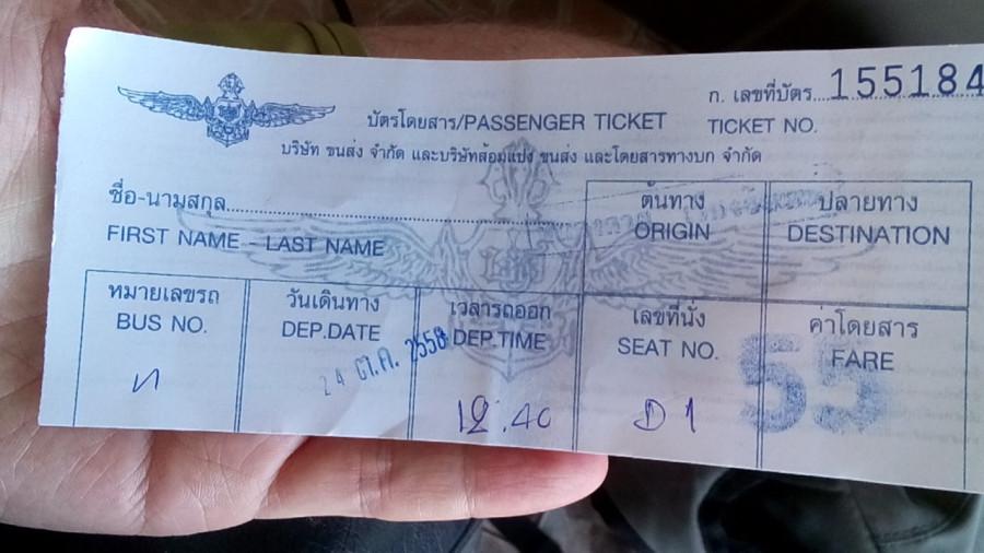 Как сложно сделать визу