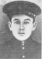Илья Павлович Тутаев (1897—1918)
