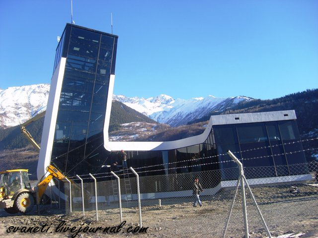 ... in Svaneti:...