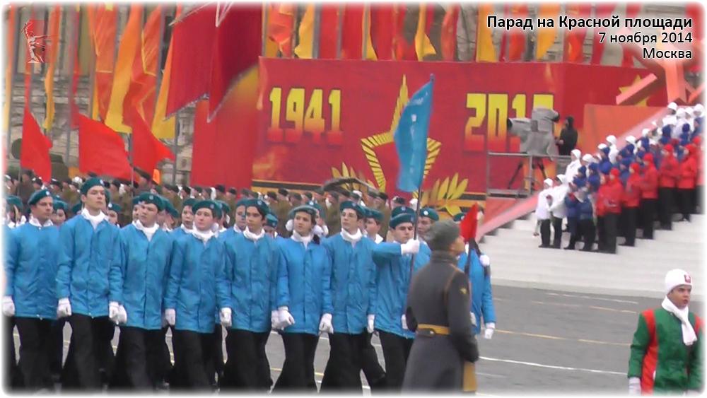 P align=justifystrong торжественное шествие, посвященное историческому параду 7 ноября 1941 года, прошло на красной