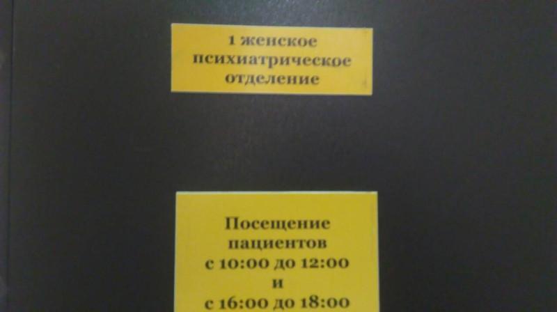 0-02-04-17d77d18f561d9530363f44090d65be9ed58680c627391b4233ff3ee3c60bb3a_4255a40f