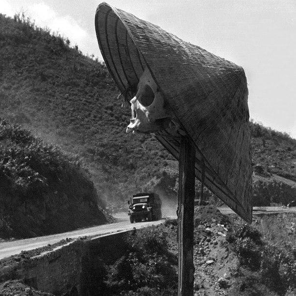 Вьетнам, 1968.