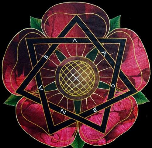 бабалон-роза