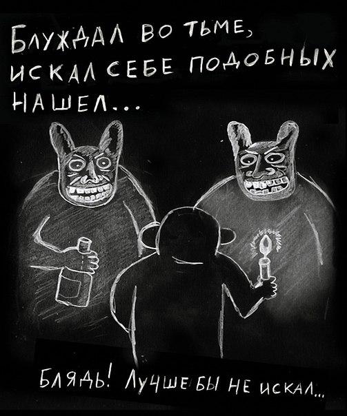 Искал-2