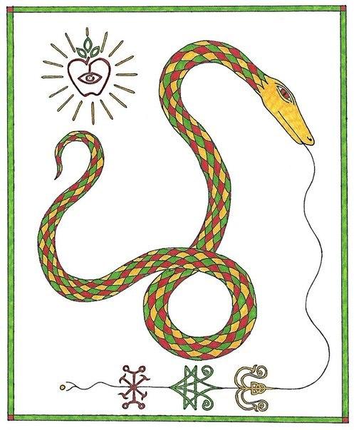 Змей-2