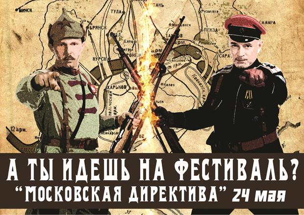 militari-1