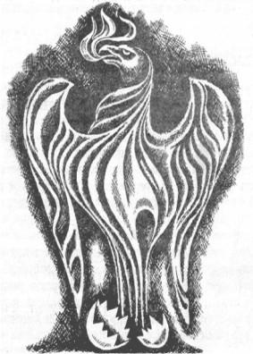 ptica-rarog