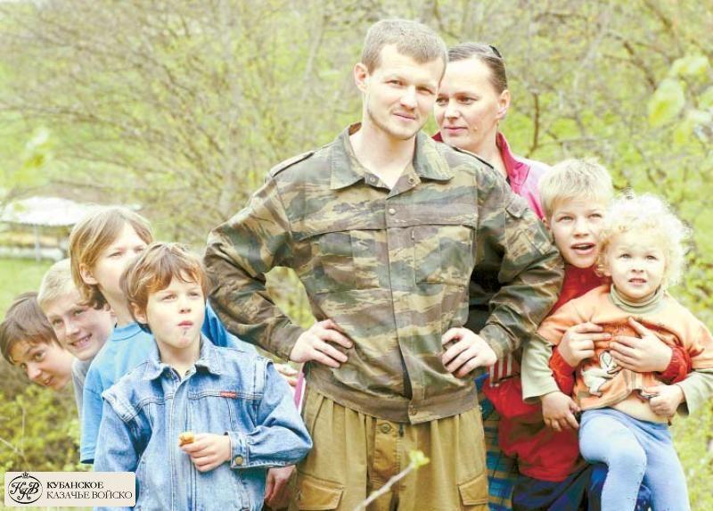Семья Салдаевых