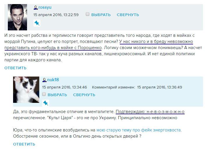 zamuzhnyaya-zhenshina-seks-na-rabote