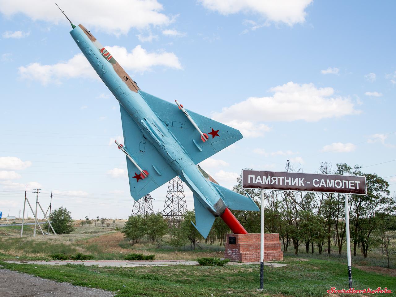 Миг-21УМ. Котельниково.