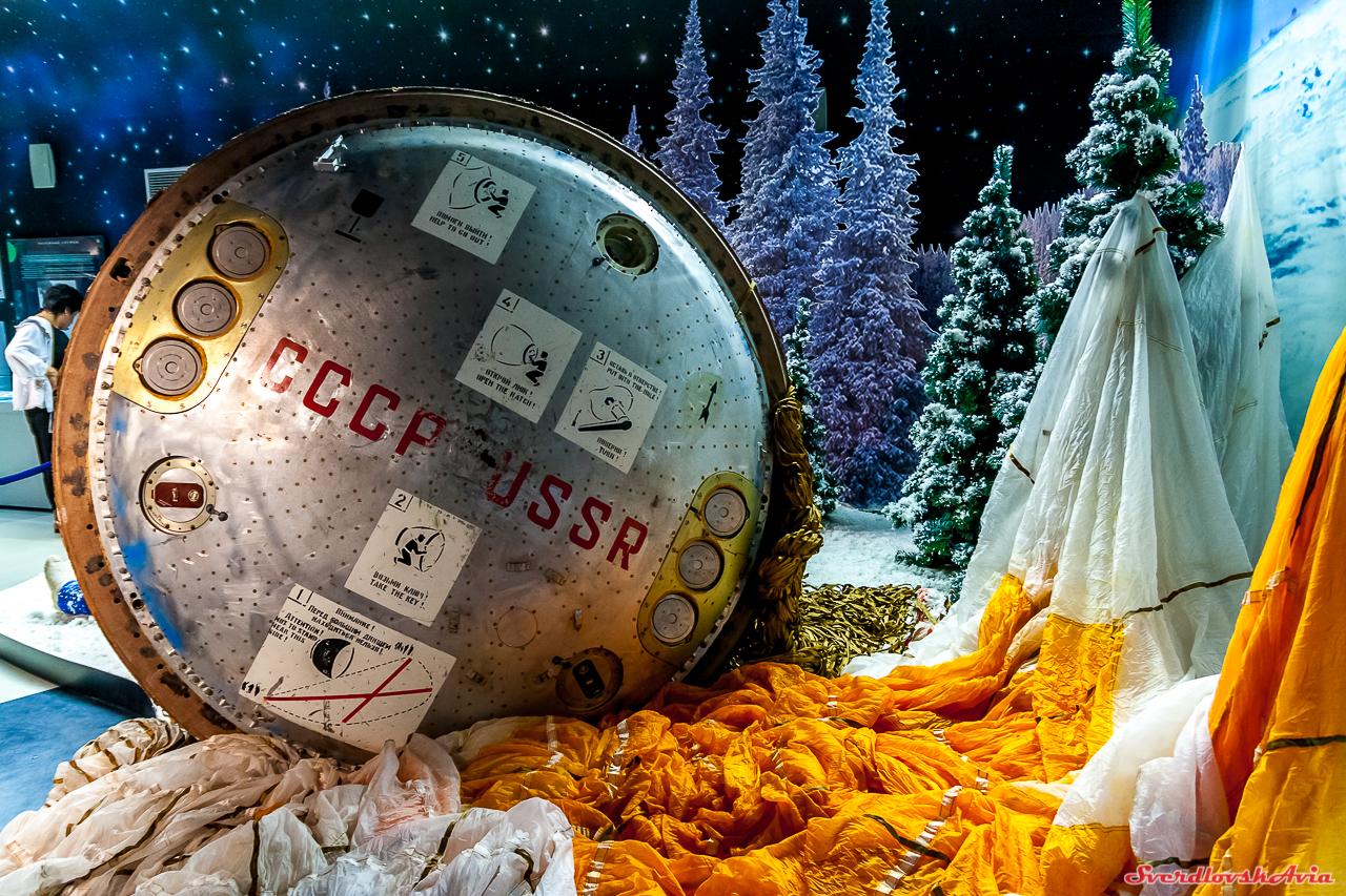 Музей космонавтики. Часть 2.