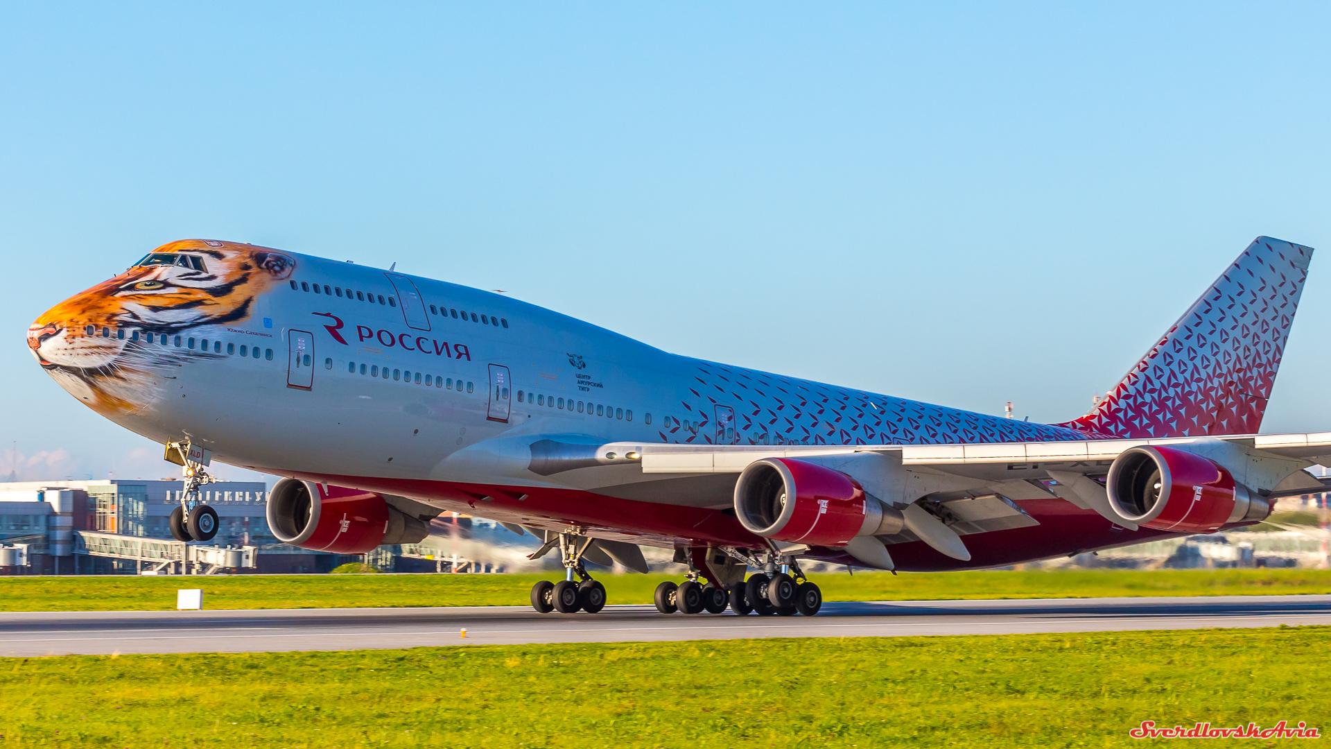 """Фотообои в понедельник. Boeing 747. """"Тигролёт""""."""