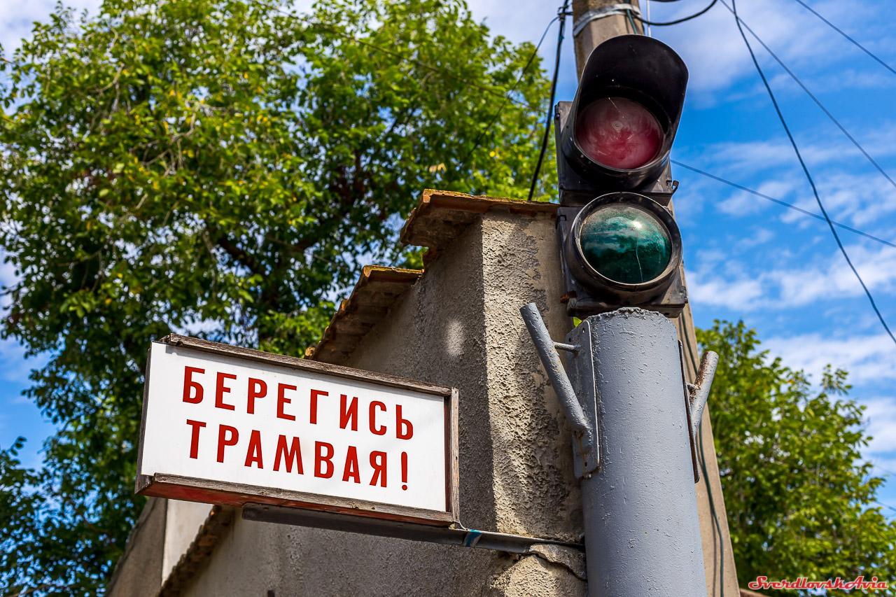 Евпаторийский трамвай.