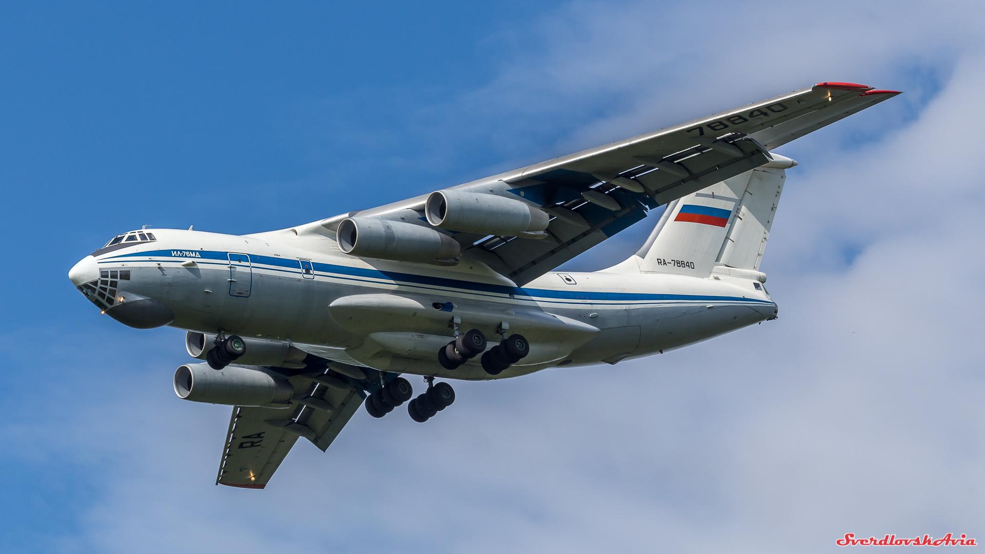 Воскресные фотообои. Ил-76.