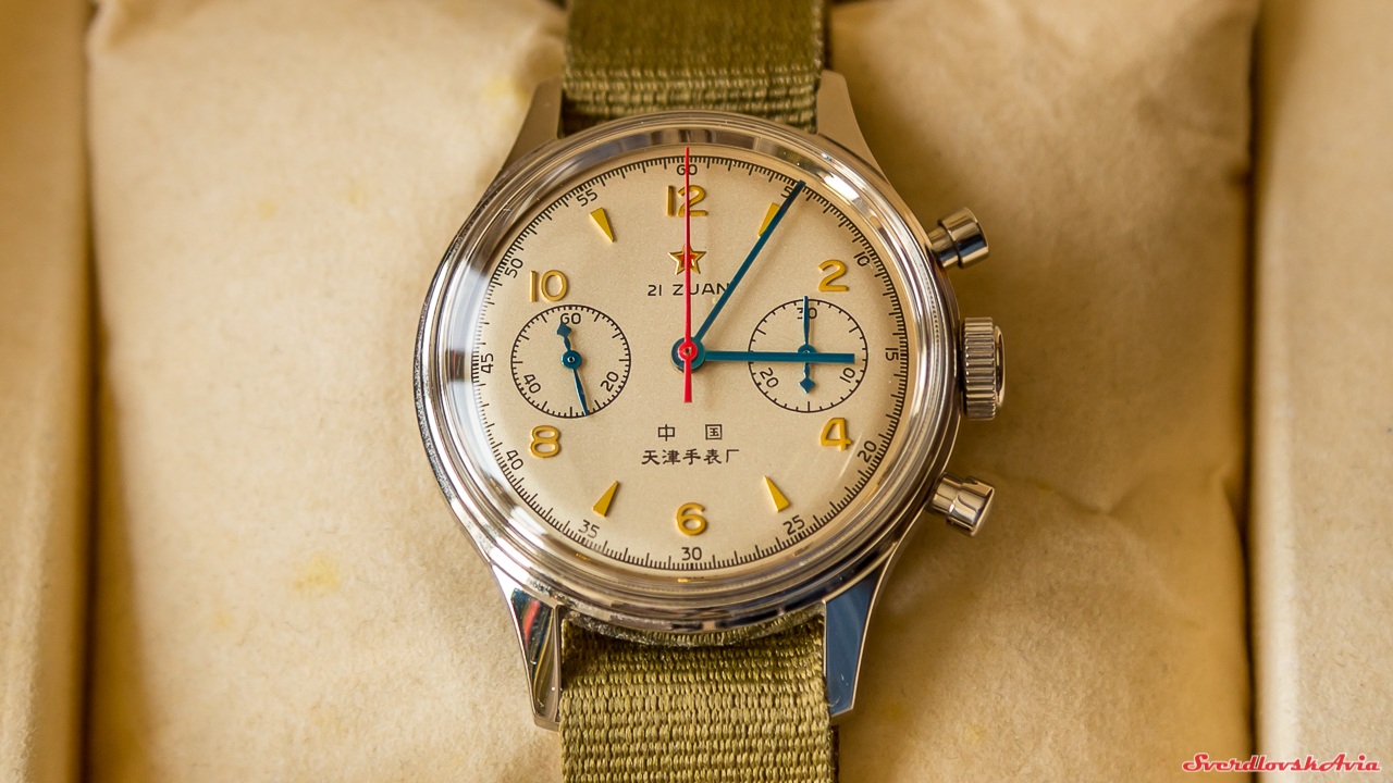 Часы китайских военных летчиков. часов, Выпуклое, стекло, корпус, стрелки, вороненые, хорошо, читаемый, циферблат, нержавейка, крышке, надеюсь, прослужат, долго, точно, Ходят, Простой, памятная, гравировка, задней