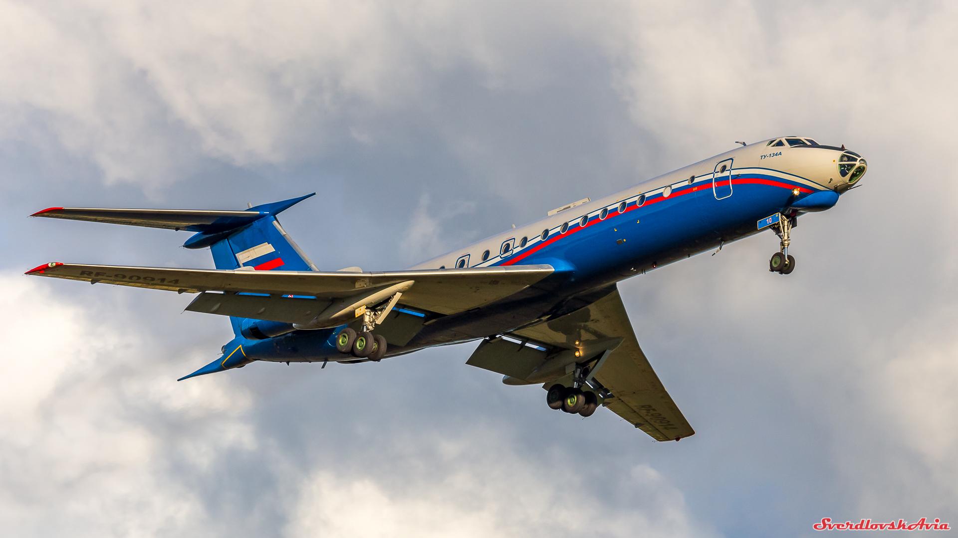 Воскресные фотообои. Ту-134А