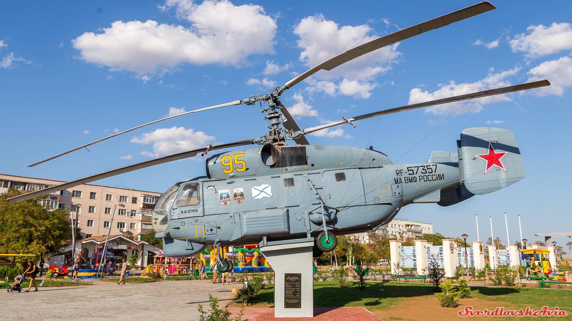 Корабельный вертолет Ка-27ПЛ.