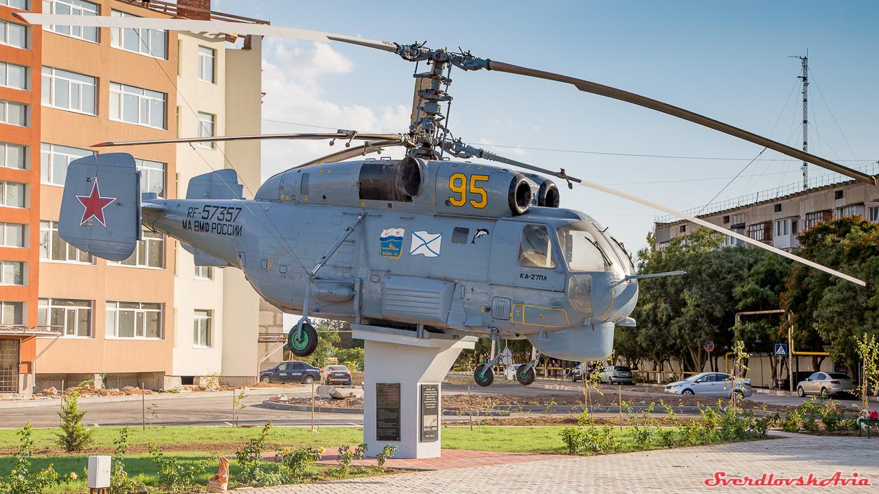 Еще раз про вертолет. Ка-27ПЛ.