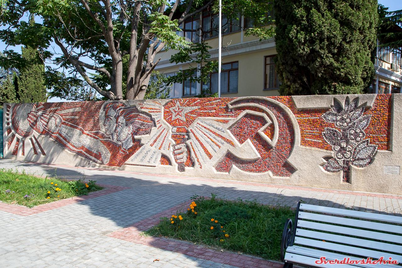 Артефакты вымершего искусства Страны Советов.