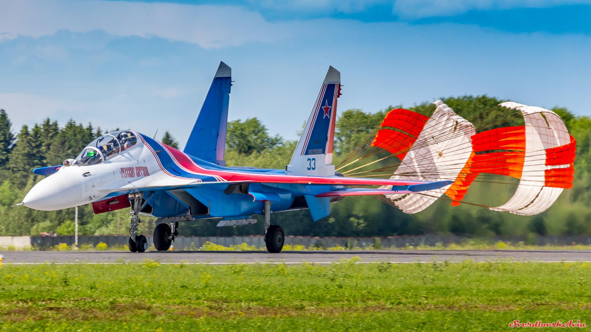 Русские витязи. Су-30СМ.