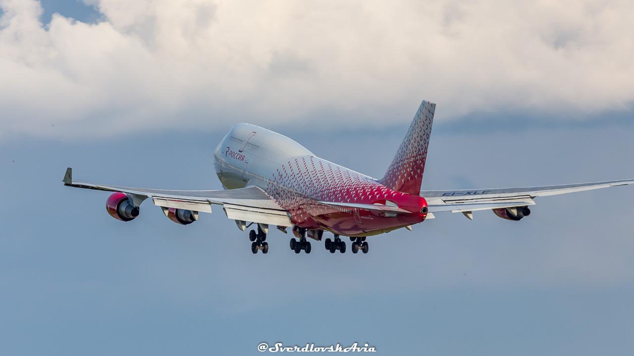Вот и закончилось уральское авиационное лето!