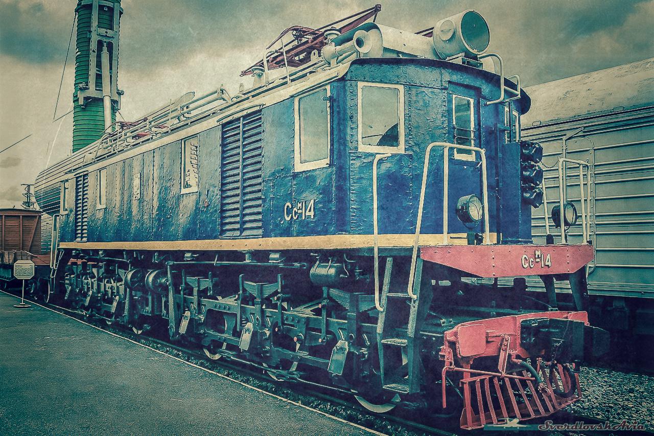 Музей железной дороги. Электровозы.