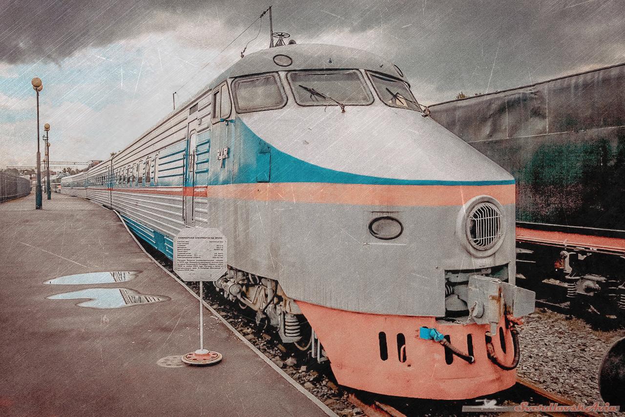 Самый скоростной электропоезд СССР. ЭР200.