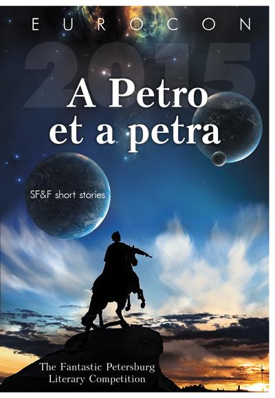 a Petro_eng
