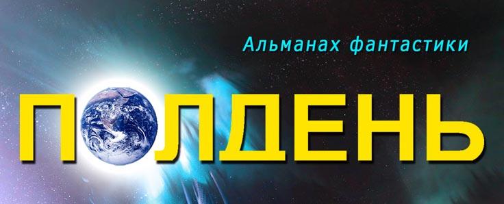 polden_logo