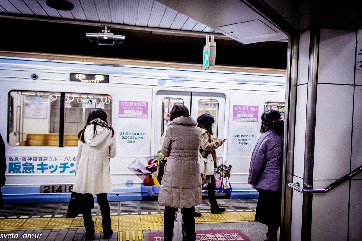 japan385