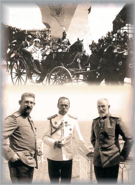 Визит императорской семьи России в Констанцу (Румыния)