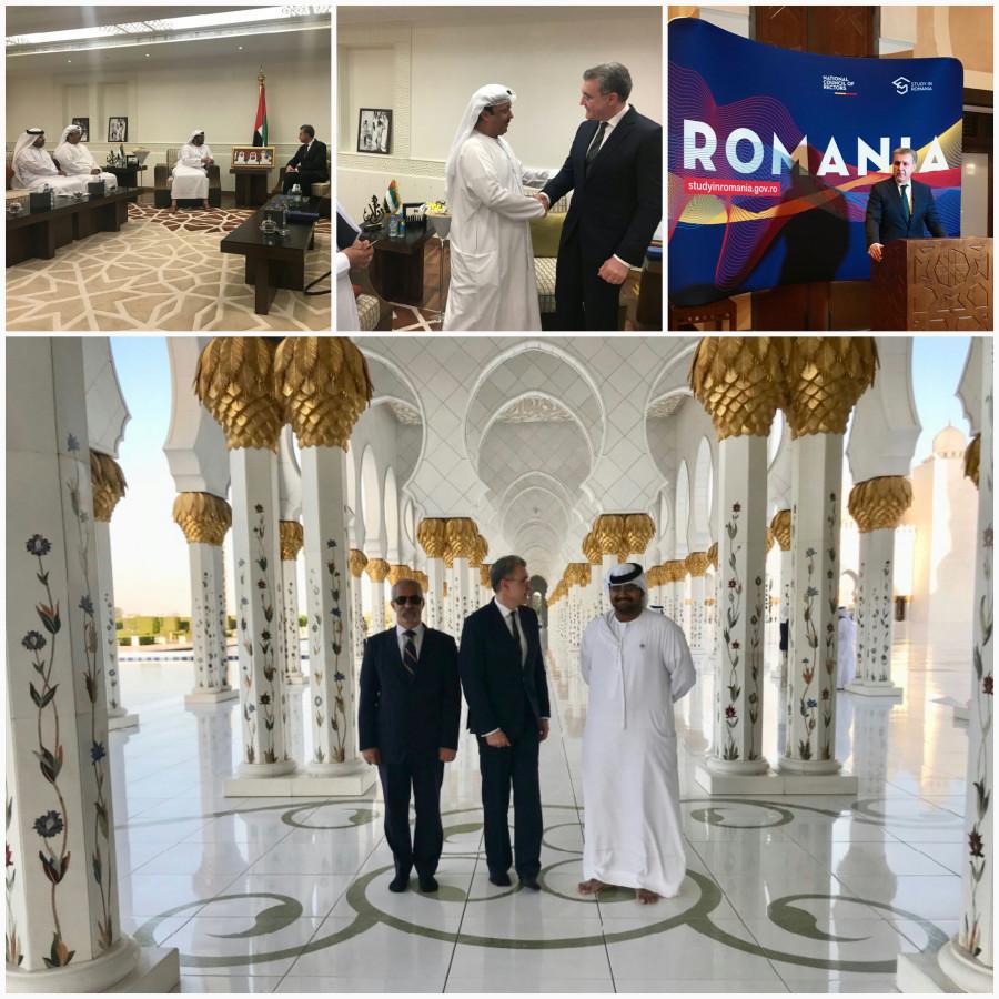 Визит принца Раду в Обьединённые Арабские Эмираты