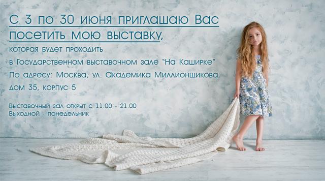 Детский фотограф С.Никитина