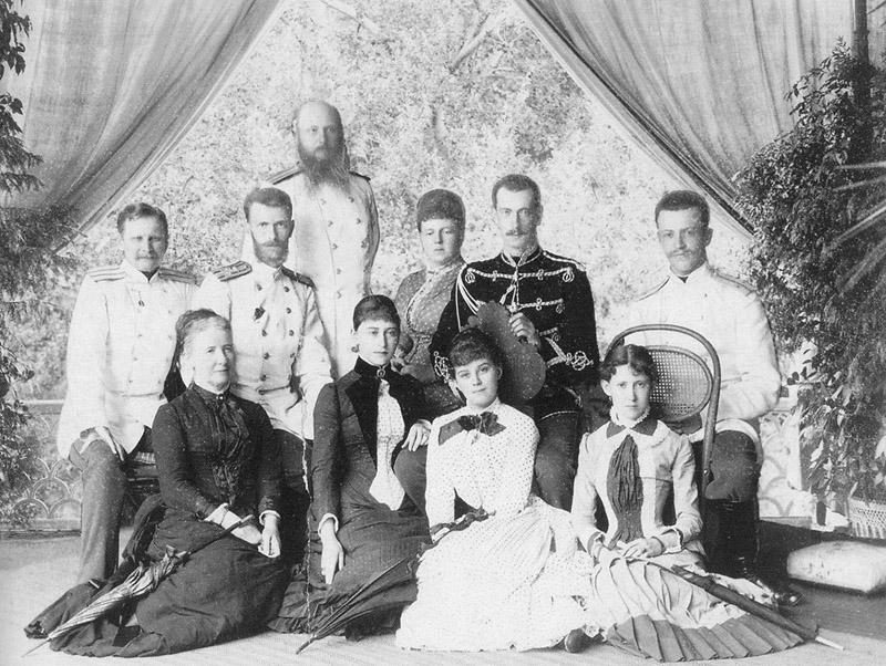 Великий князь Сергей_с семьей и свитой