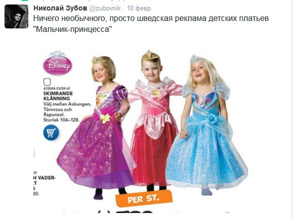 http://ic.pics.livejournal.com/svetan_56/72682588/223342/223342_900.jpg
