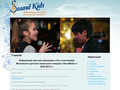 festival-talantov.ru