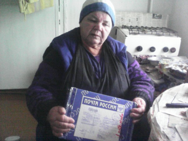 Герасимова Н.Я.