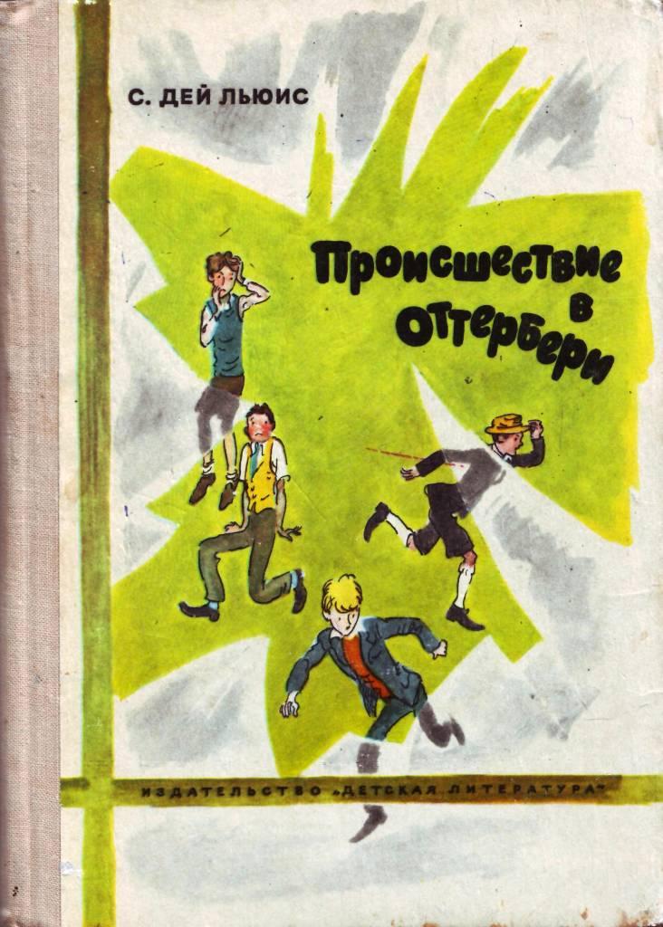 http://ic.pics.livejournal.com/svetim/13746683/214669/original.jpg