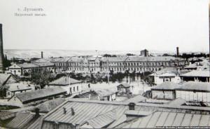 Патронный завод Луганск