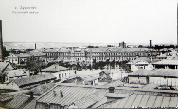Луганский патронный завод в 1916-1920 г.г.