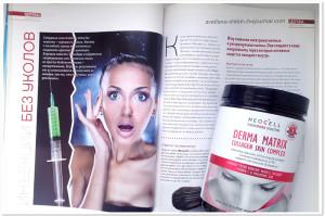 Капсулы витамина е для волос применение