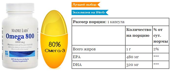 omega 3 6 9 iherb.jpg