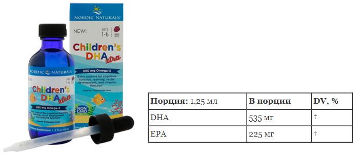 Nordic Naturals, ДГК (докозагексаеновая кислота) для детей, вегетарианская, 1 жидкая унция (30 мл) омега 3 инструкция для детей.jpg