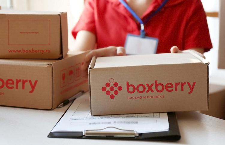 iHerb доставка: бесплатная доставка iHerb, какая доставка лучше, сроки, стоимость и способы доставки