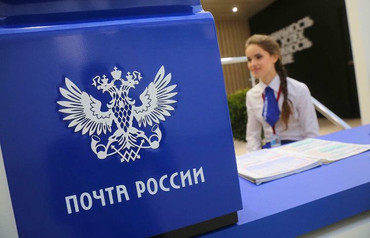 iherb доставка в россию