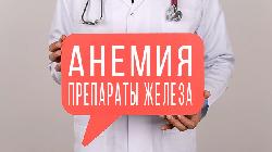 iherb айхерб промокод на скидку iherb официальный сайт
