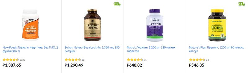 Инструкция по применению препарата Лецитин подсолнечный